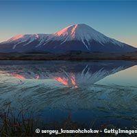 Vallée Kamchatka