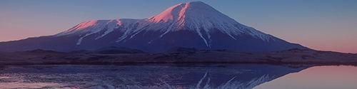 Vallée Kamtchatka