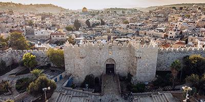 Porte de Damas Jérusalem