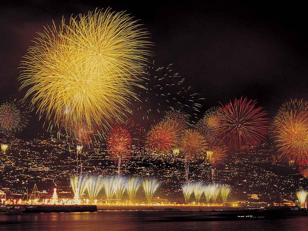 Réveillon à Madère avec soirée du Nouvel An à l'hôtel - Hôtel Muthu Raga Madeira 4*